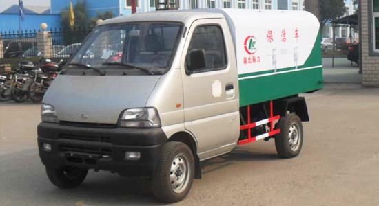 长安密封式垃圾车(2-3方)