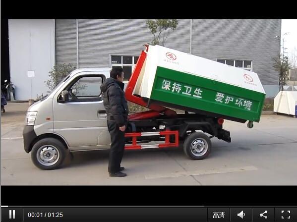 勾(钩)臂垃圾车视频