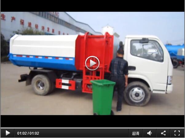 小型挂桶式垃圾车视频