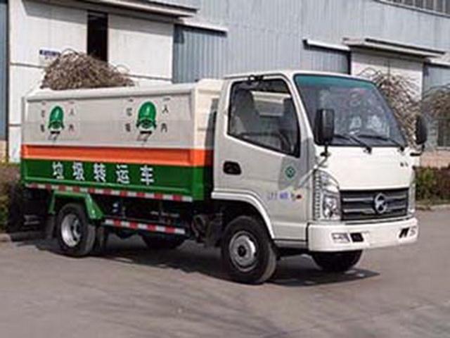 凯马牌KMC5040ZLJA26D5型自卸式垃圾车