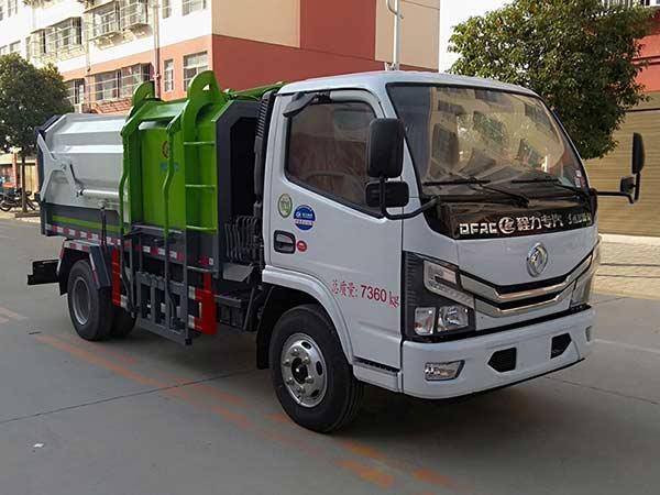 乐投app官方下载安装5方挂桶垃圾车