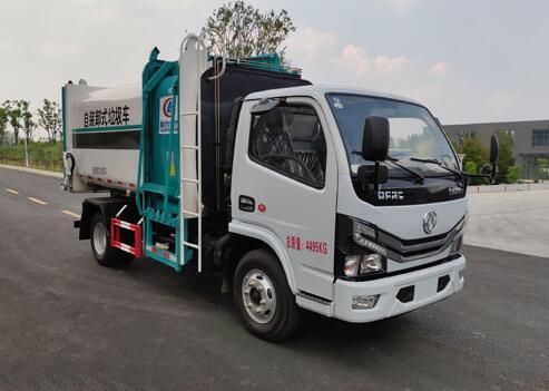 程力威牌CLW5040ZZZSL6型自装卸式垃圾车