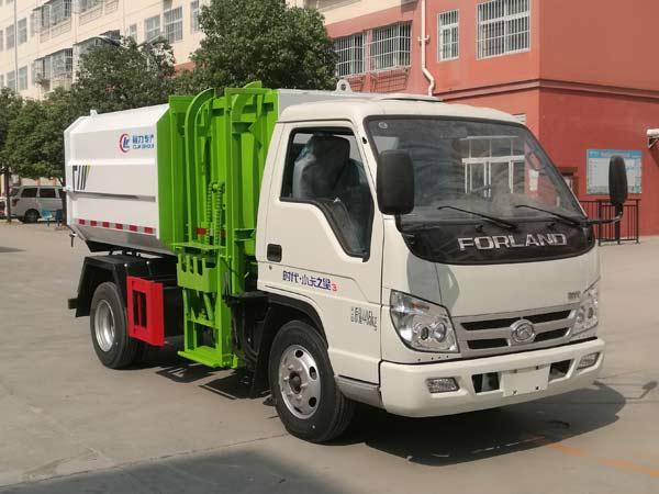 福田3方挂桶式垃圾车