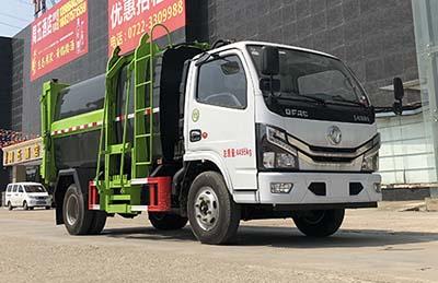 程力威牌CLW5045ZZZKDL型自装卸式垃圾车